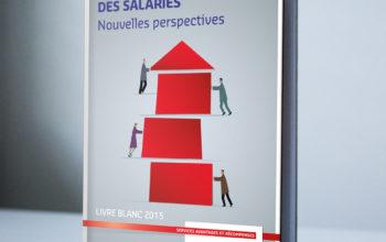 L'engagement des salariés
