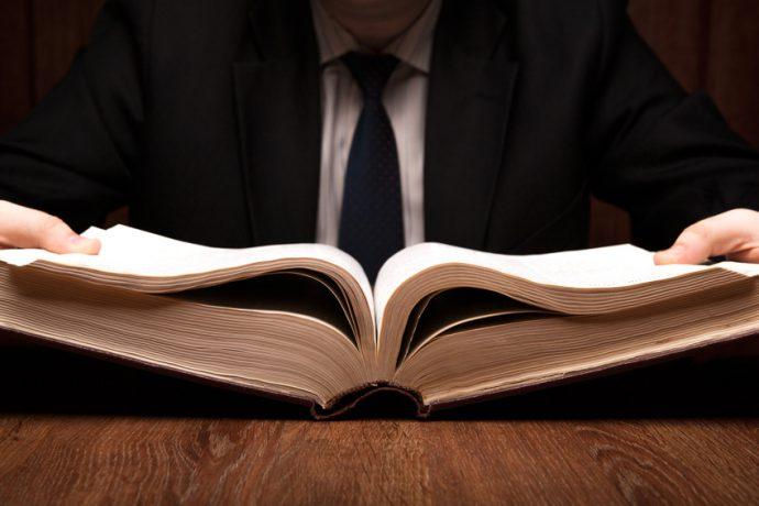Glossaire de la Qualité de Vie au Travail