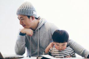 La vie d'un parent actif requiert une certaine agilité. La mise en place de politiques adaptées à la famille est un moyen efficace pour les employeurs de disposer d'un personnel productif et de retenir les talents.